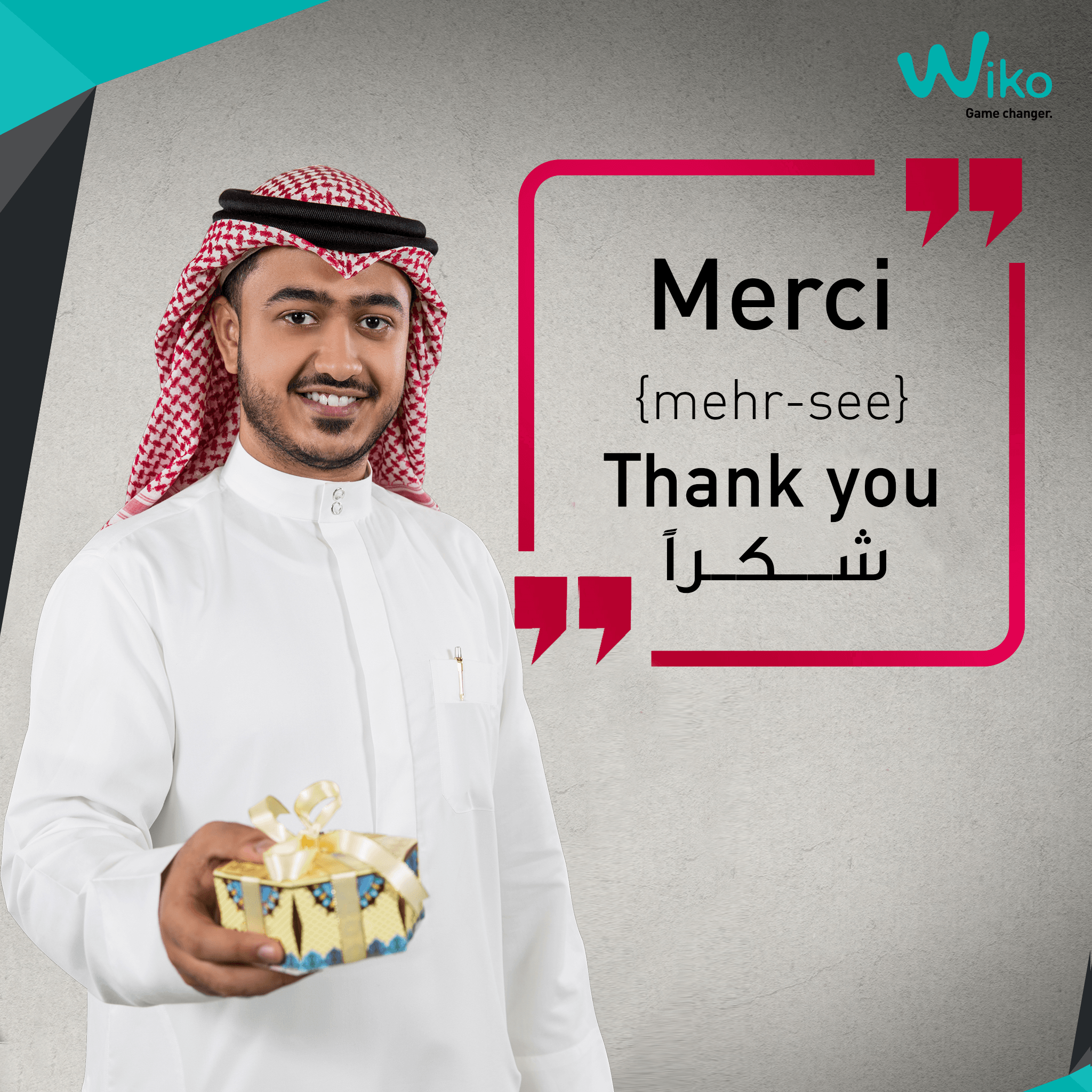 It S Tuesday And It S Time For Our French Lesson How Do You Say Thank You In French Wiko Wikoksa France اليوم الثلاثاء وصار وقت درسنا Game Changer
