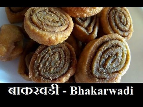 bhakarwadi bhakarwadi recipe video in hindi bhakarwadi bhakarwadi recipe video in hindi bakarwadi forumfinder Images