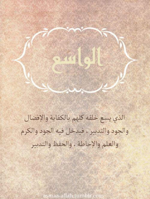 Pin On الله سبحانه وتعالى