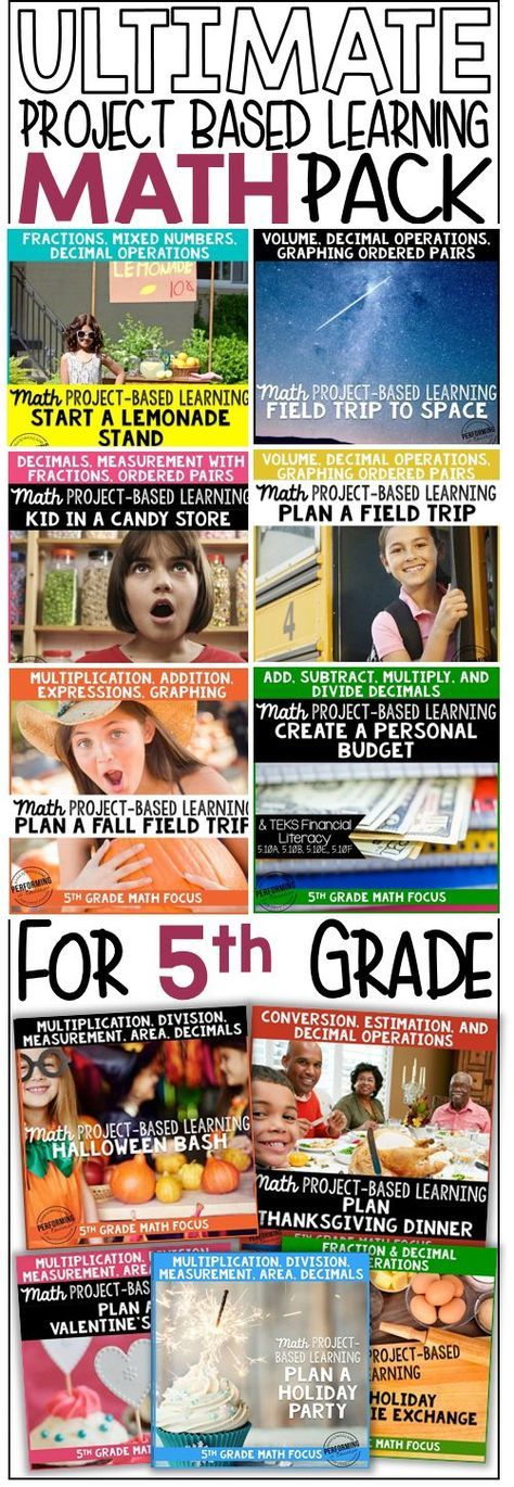 5th Grade Project-based learning - this ultimate bundle of PBL is amazing! Teach the 5th grade math standards in a fun, real-life way!
