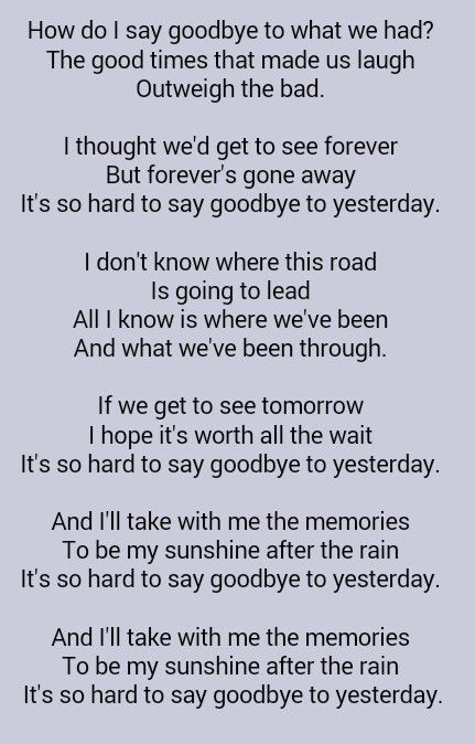 Boyz Ii Men Its So Hard To Say Goodbye To Yesterday Quotes