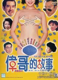 Japan homemade porn game