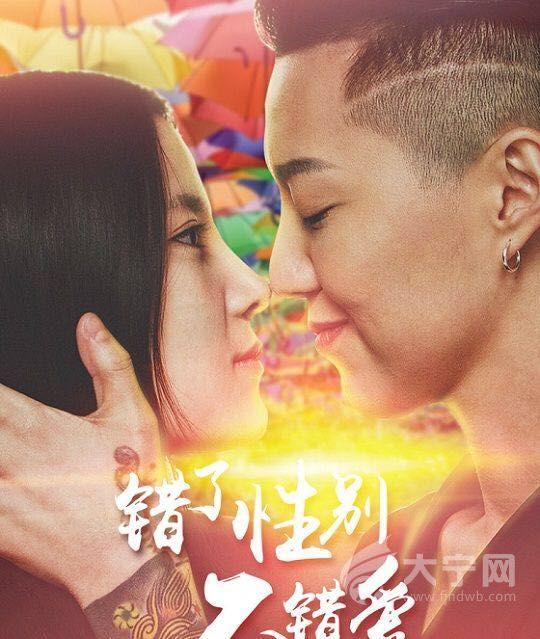 Remarkable, the asian lesbian porn blog consider