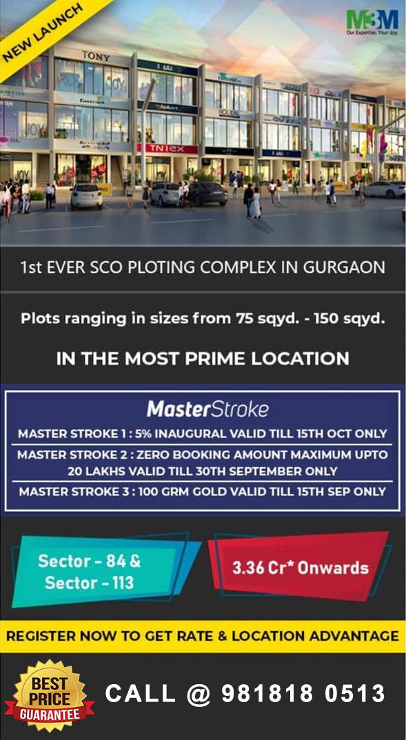 Pin On Mahadev Estates