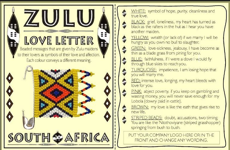 Image Result For Beautiful Zulu Words