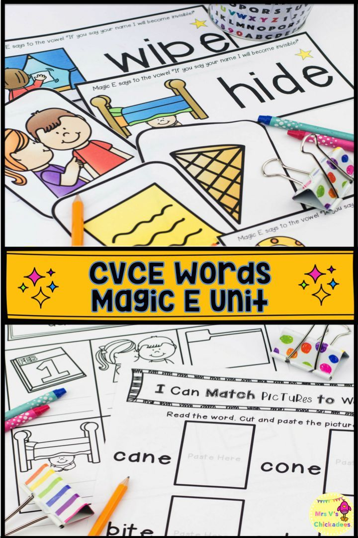 Full unit on CVCE words, also known as Magic E or Silent E. Help students master vowel sounds and build fluency with worksheets, hands on centers, homework, games, and more!