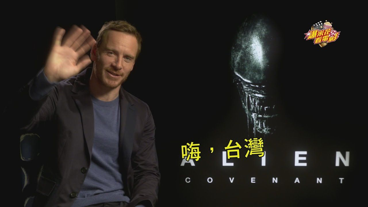 """""""Alien:Covenant""""Interview:Michael Fassbender talks about acting with him..."""