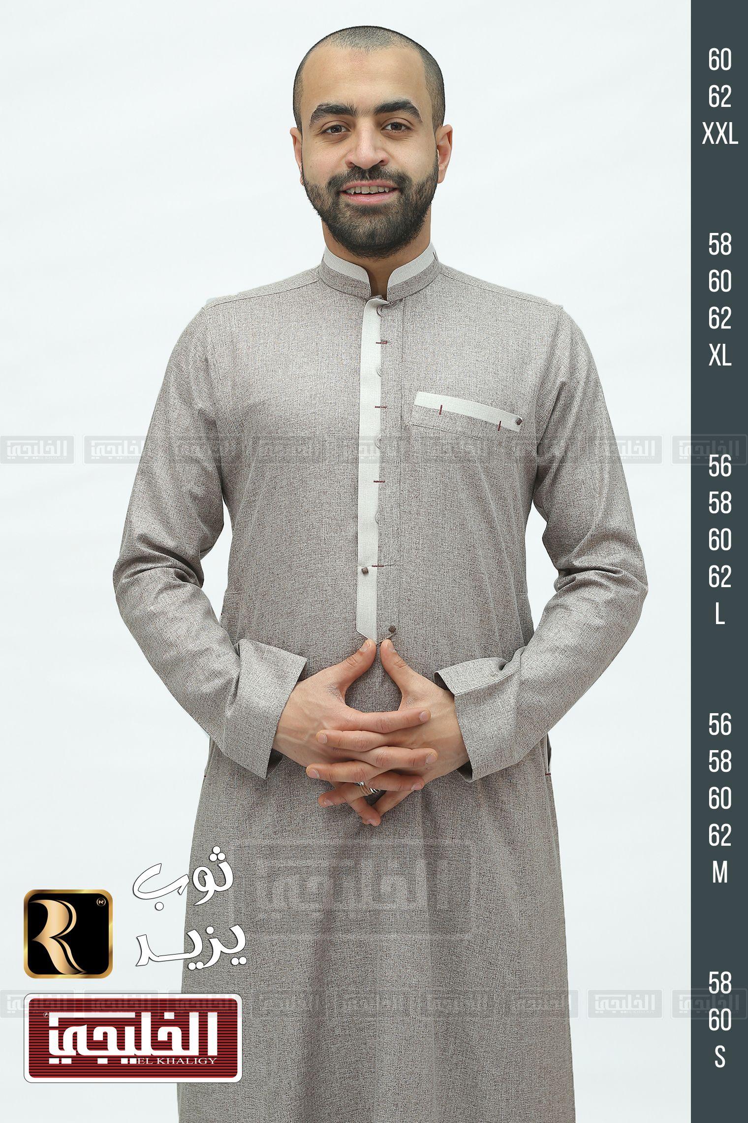 ثوب يزيد Mens Tops Mens Tshirts Xxl