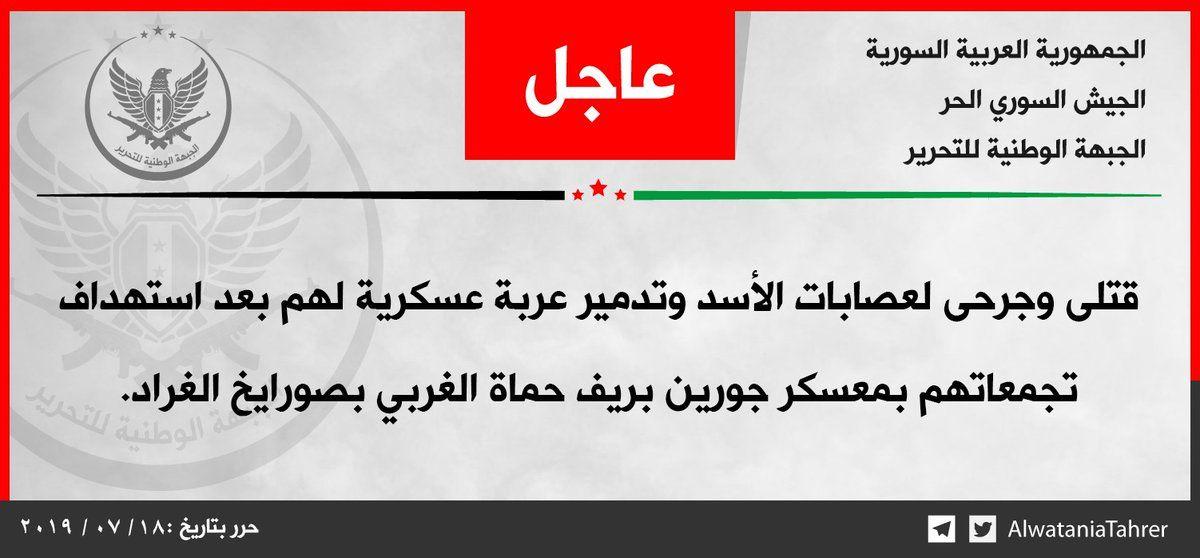 أخبار سورية العاجلة Incoming Call Screenshot Incoming Call
