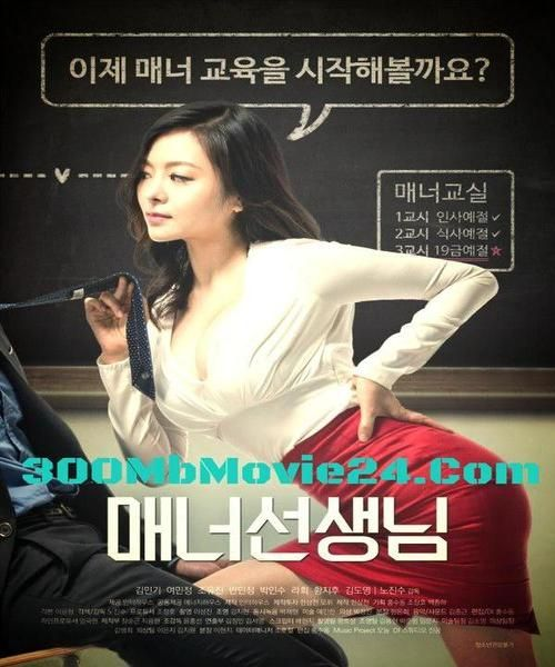 Watch korean adult movie can't blow