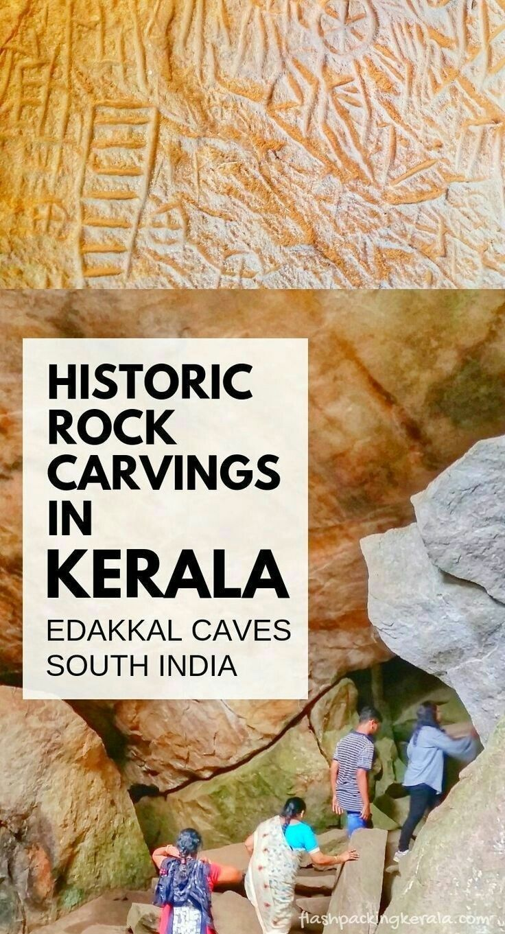 , Kerala India travel: Places to visit in Kerala – caves in wayanad, My Travels Blog 2020, My Travels Blog 2020