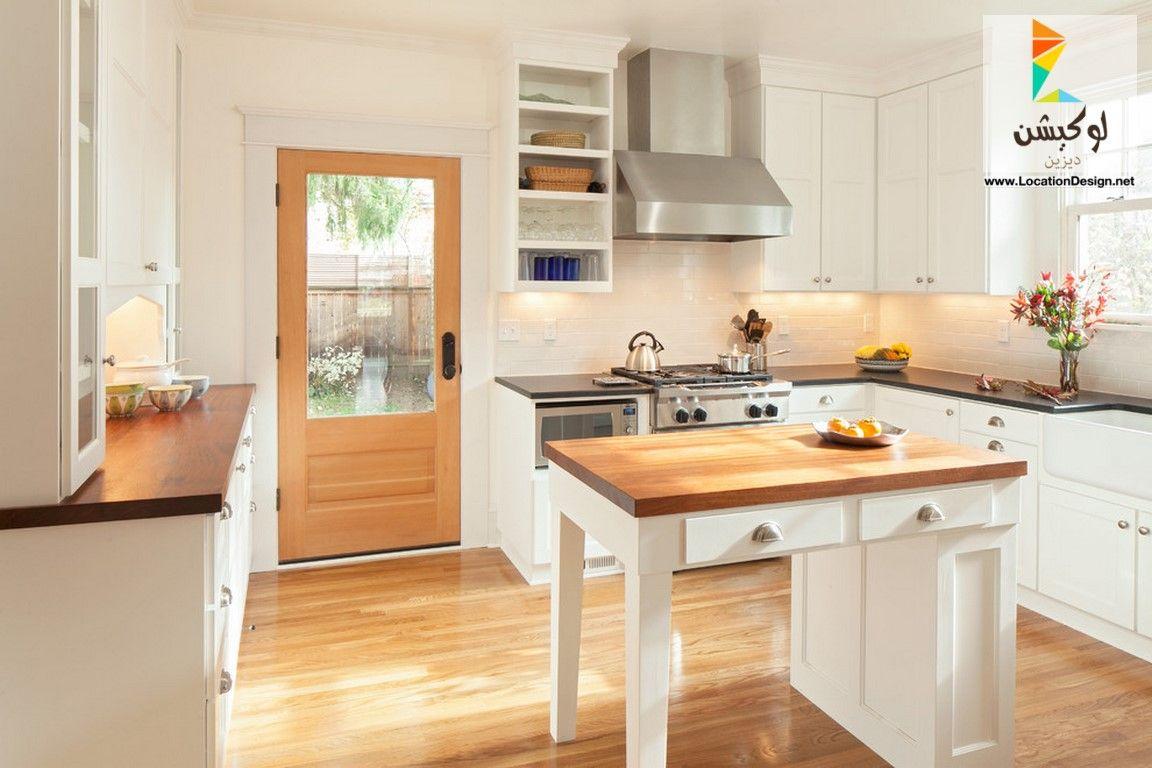 ديكورات مطابخ مفتوحة صغيرة المساحة 2017 2018 لوكشين ديزين نت Kitchen Design Small Craftsman Kitchen Kitchen Design