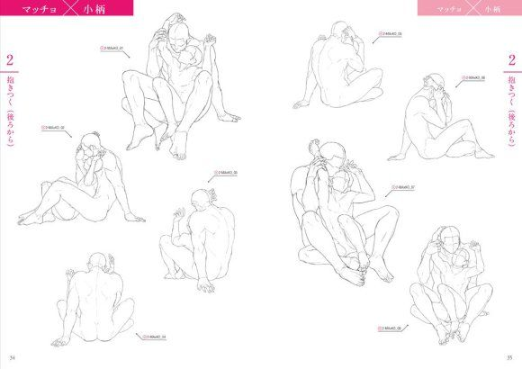 Line Art Couple : Anime couple kissing drawing at getdrawings free for