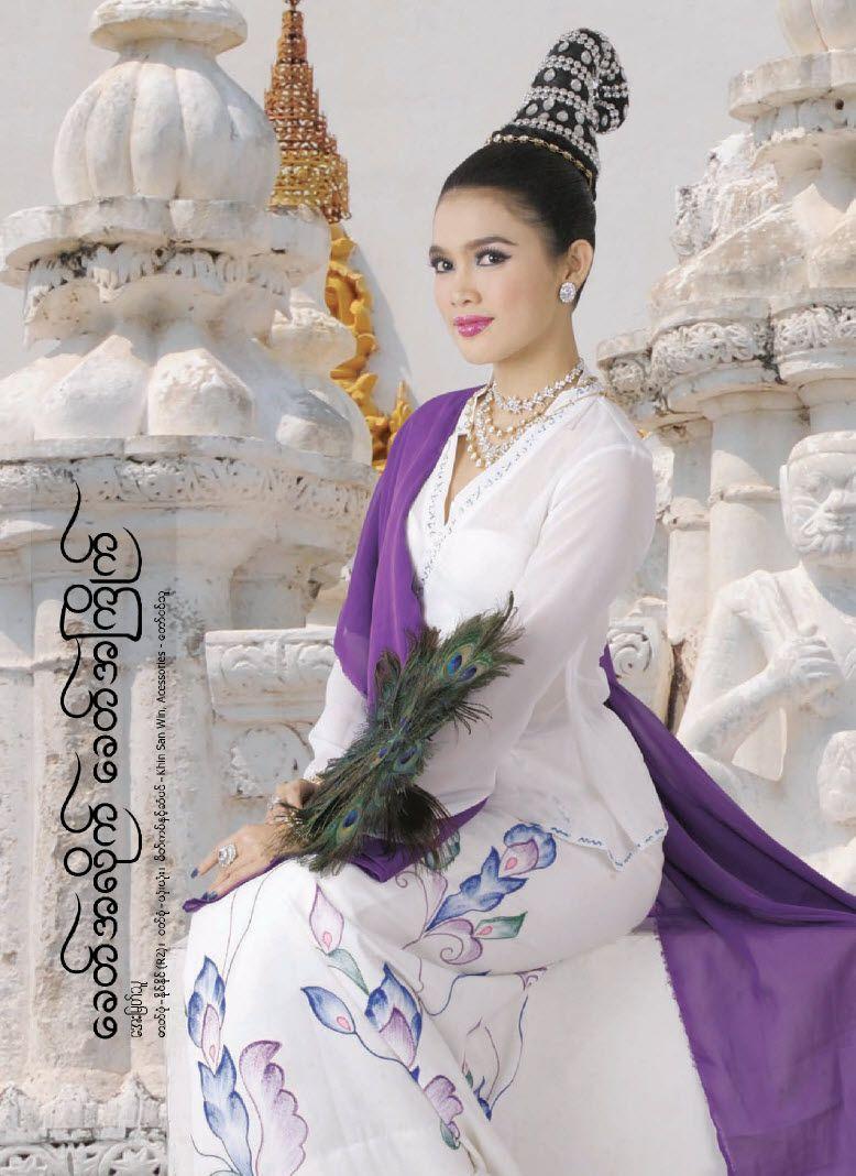 COSTUME PLANET: Burma | Beautiful native costumes | Pinterest ...