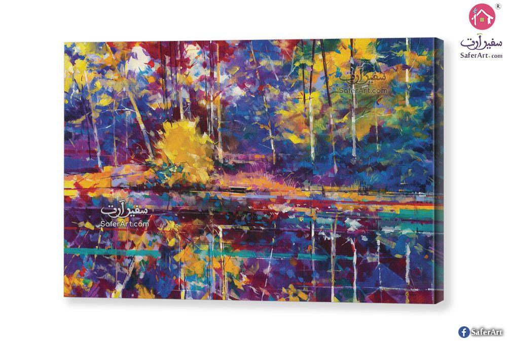 تابلوهات مودرن تجريدي سفير ارت للديكور Abstract Modern Frames Painting