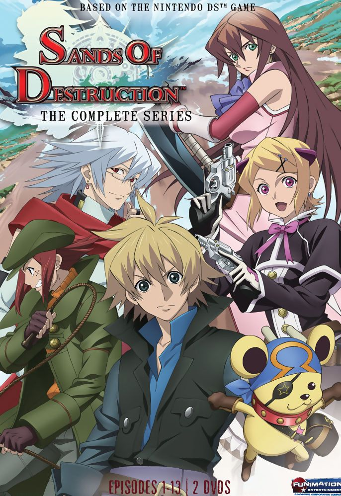 Sands of Destruction (Rating 14+) Anime, Animes to