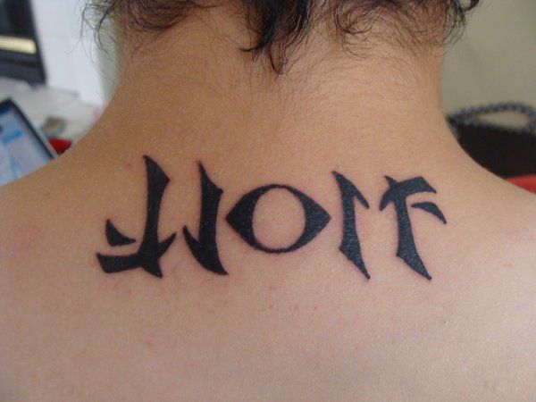 Anagram Tattoos (16)