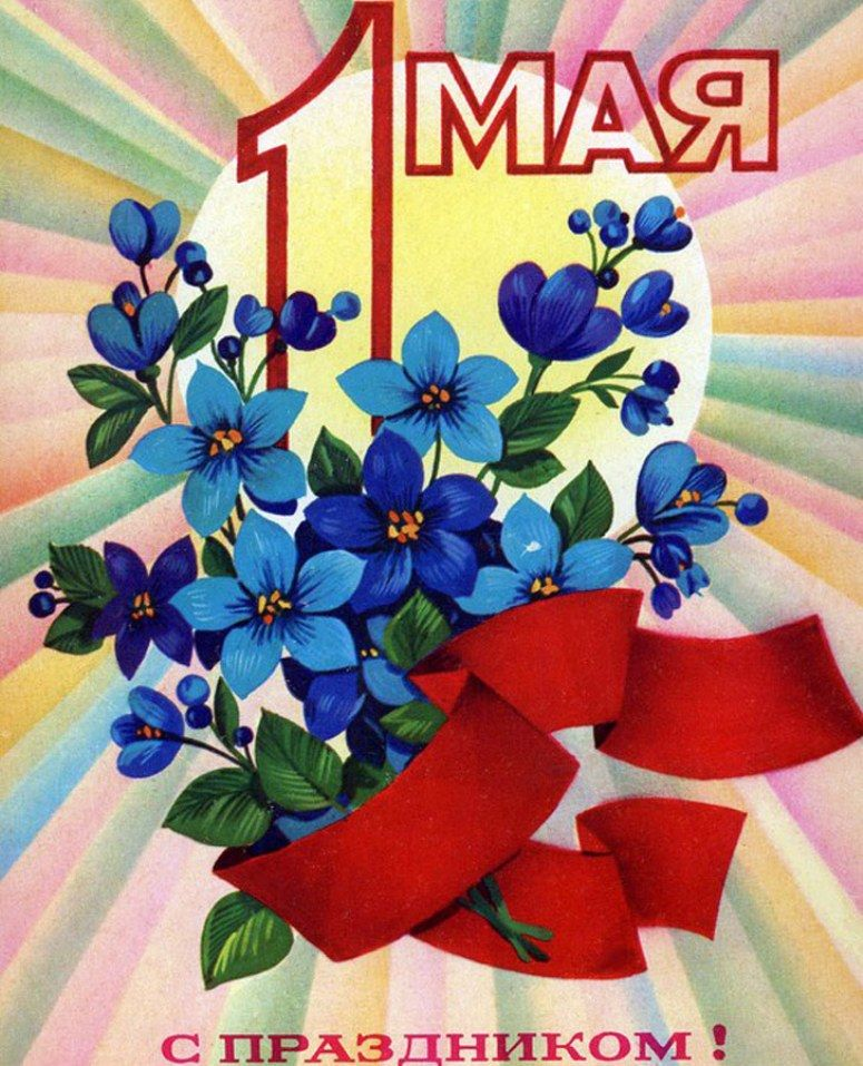 Открытки днем, открытки на праздик в.о.в