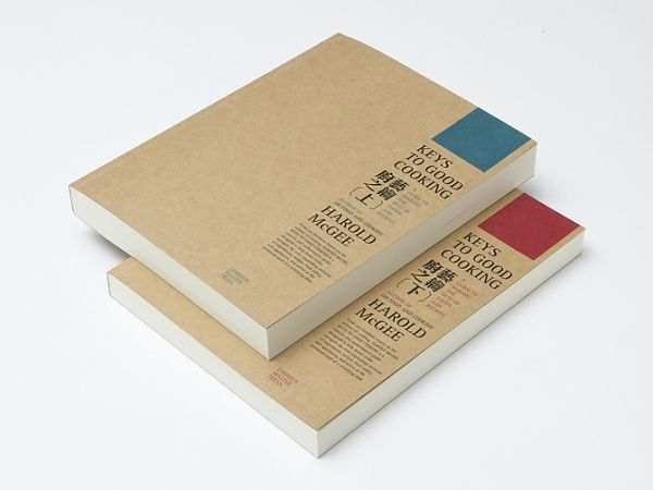 Book design design branding for Minimal art book