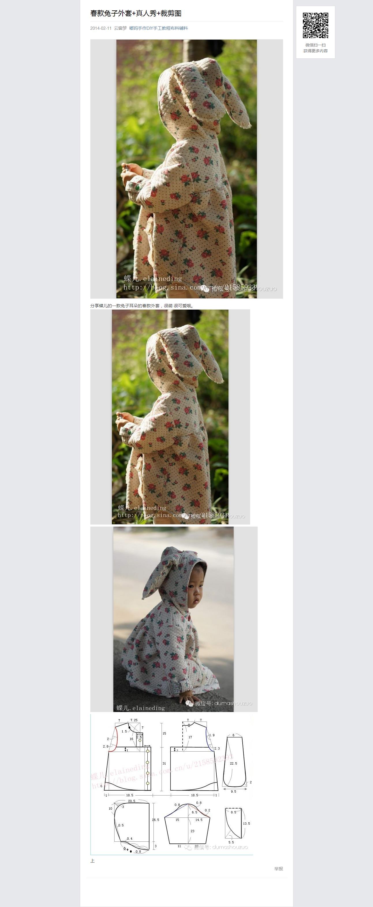 rabbit | Rap ao vay baby | Pinterest | Molde, Patronaje y Patrones