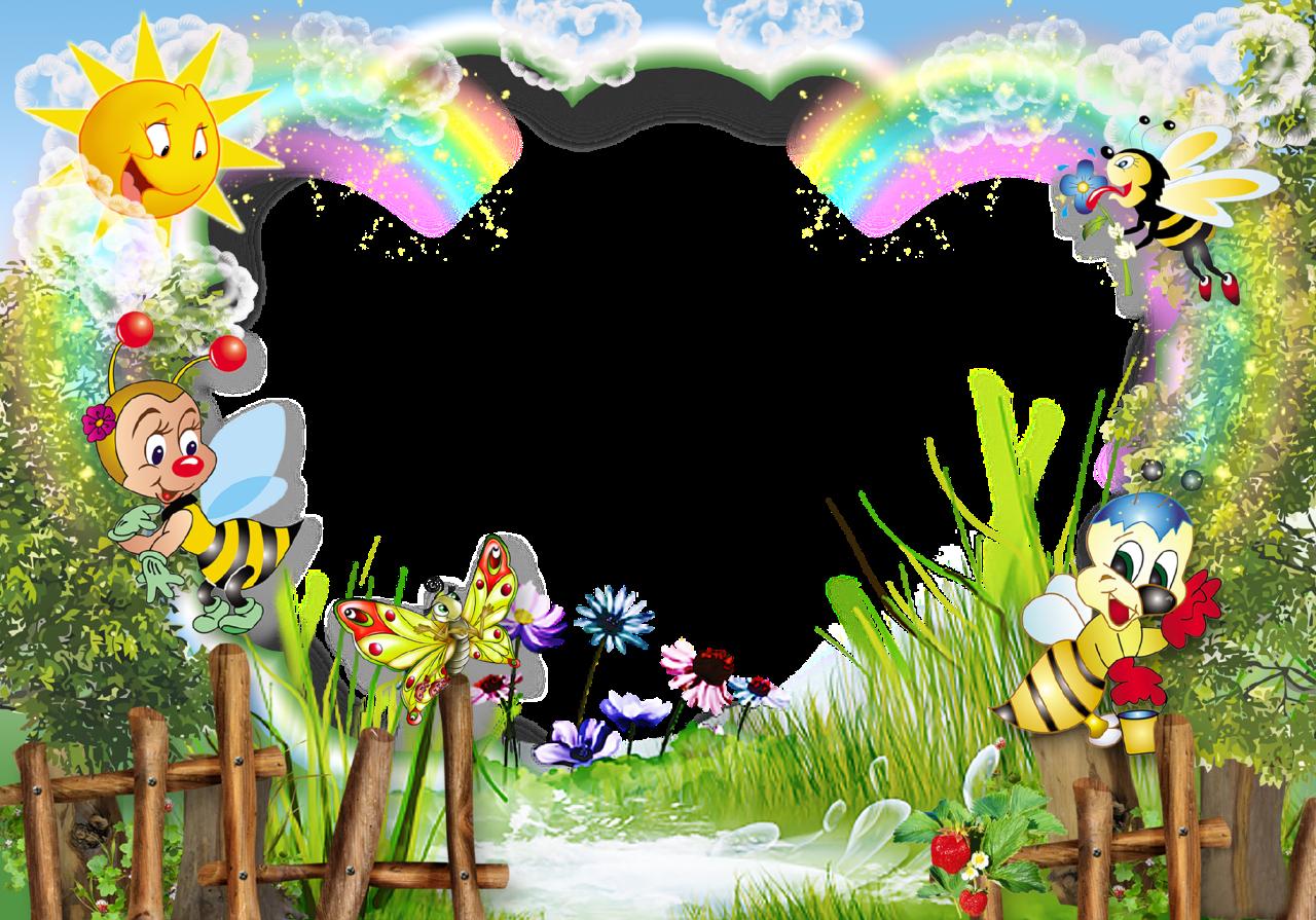 Childrens Photo Frame Summer Games Png 1280 895 Bordas Coloridas Imagens Infantis Moldura Infantil
