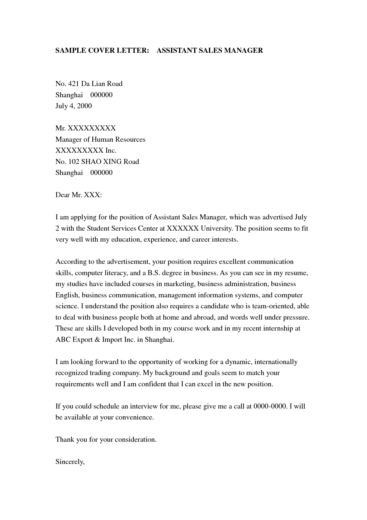 Sample cover letter for job application any position incredible sample cover letter for job application any position incredible supervisor simple letters madrichimfo Gallery