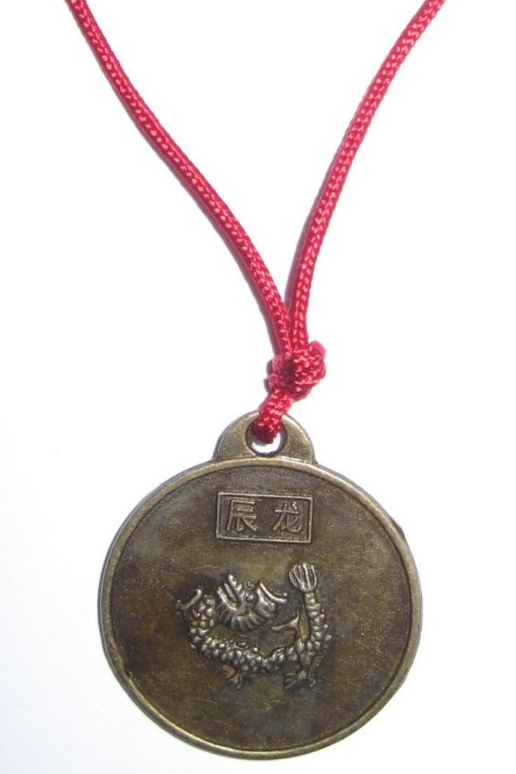 Kwan Yin Dragon Necklace Feng Shui Debt Cures Pinterest Feng