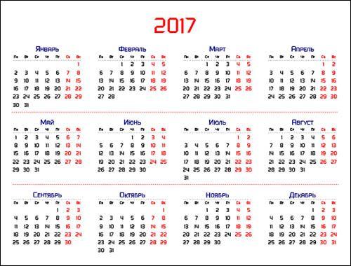 календарь 2017 фото