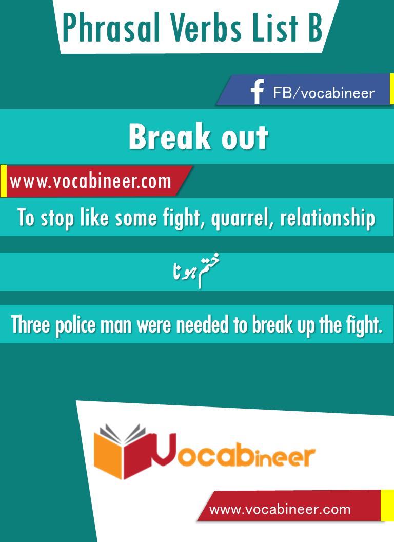 Break down phrasal verb meaning in hindi