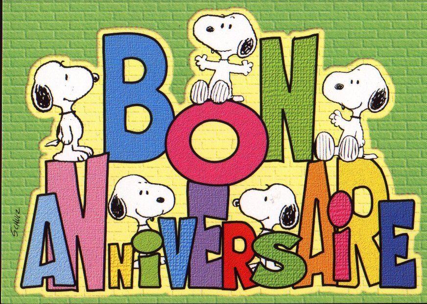 Днем, открытки к дню рождения на французском