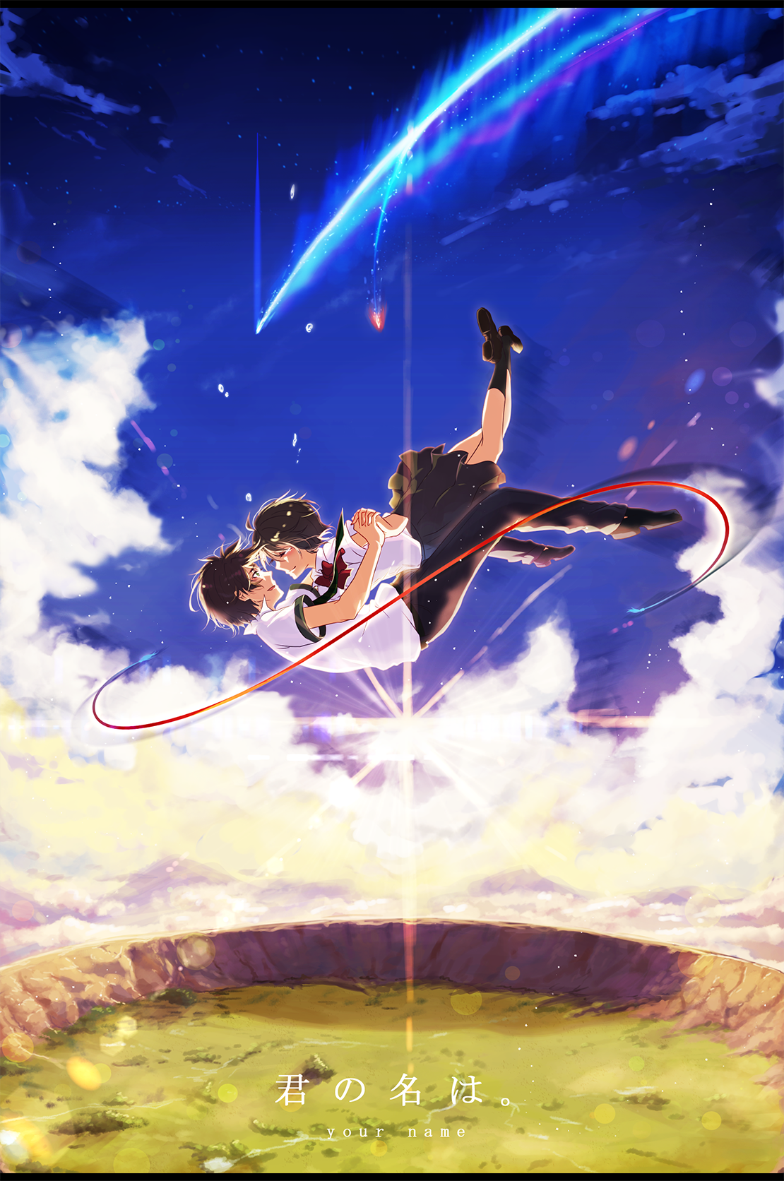 """Miyamizu Mitsuha"" ""Tachibana Taki"" Anime, Hình nền"