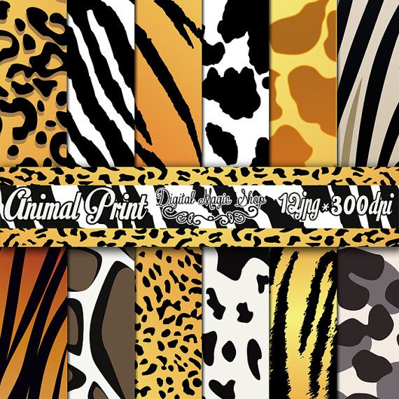 12 Animal Print Digital Paper  - Zebra Leopard Tiger Giraffe Сow - Digital Scrapbook Paper and Printable Backgrounds - Instant Download by DigitalMagicShop, $2.00