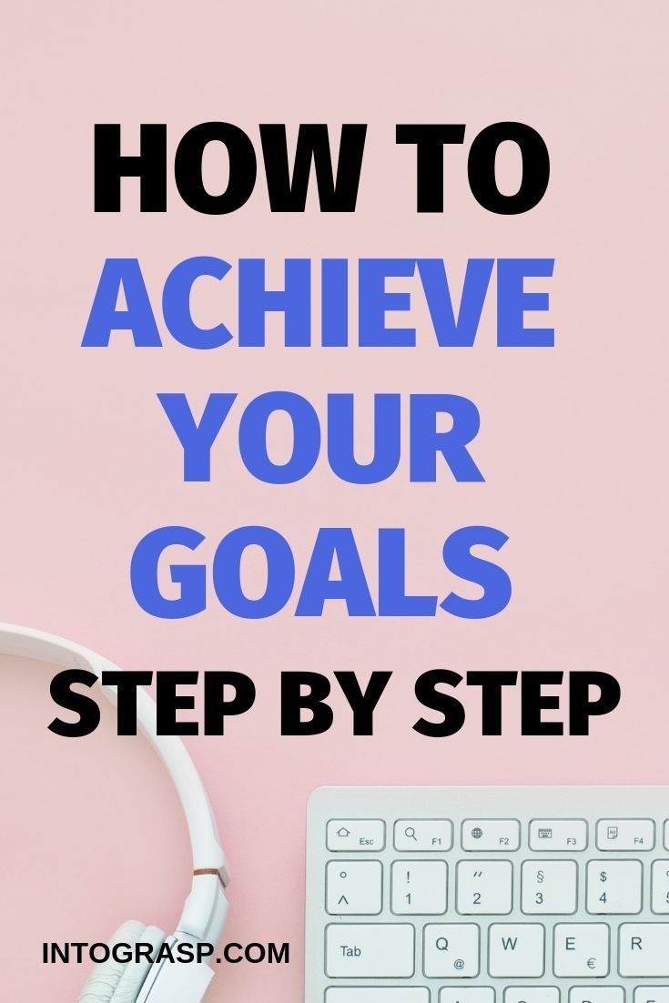 How to Achieve Your Goals Faster! - #Achieve #Faster #goals #howtobe #discipline