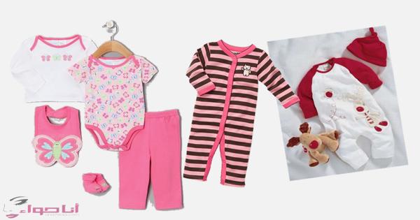 الموضة ملابس مواليد اولاد وبنات وحديثي الولادة تشكيلة روعة Baby Clothes Clothes Fashion
