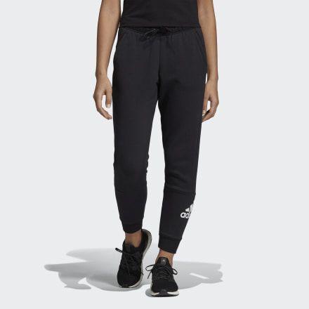 New Adidas Originals Skinny Slim Mesh Track Pants