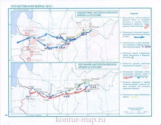 Гдз По Контурным Картам 8 Класс По Истории Нового Времени 8 Класс