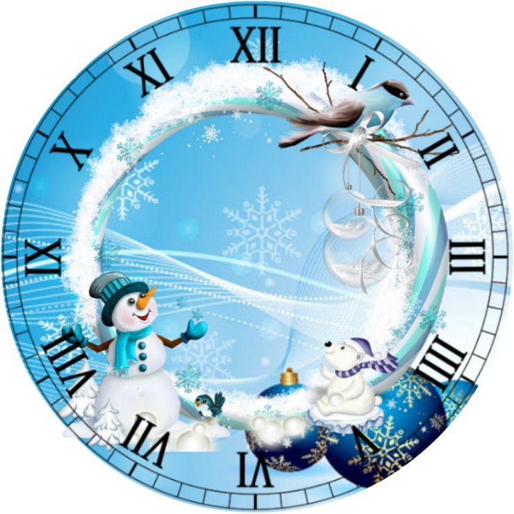 Картинки новогодних часов без стрелок для печати