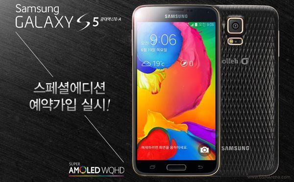 Samsung GALAXY S5 LTE-A Hands-On  #samsung #samsunggalaxys5ltea #galaxys5ltea
