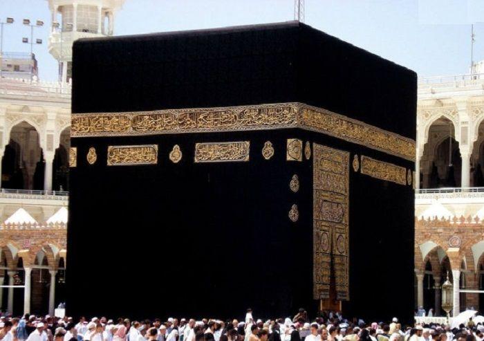 Khana Kaba Beautiful Desktop Wallpapers Free Download Mecca Wallpaper Khana Kaba Mecca