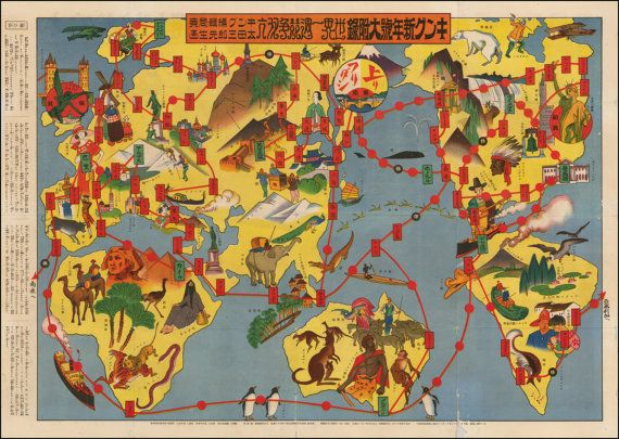 Wall world map World maps Ancient maps Map of by mapsandposters ...