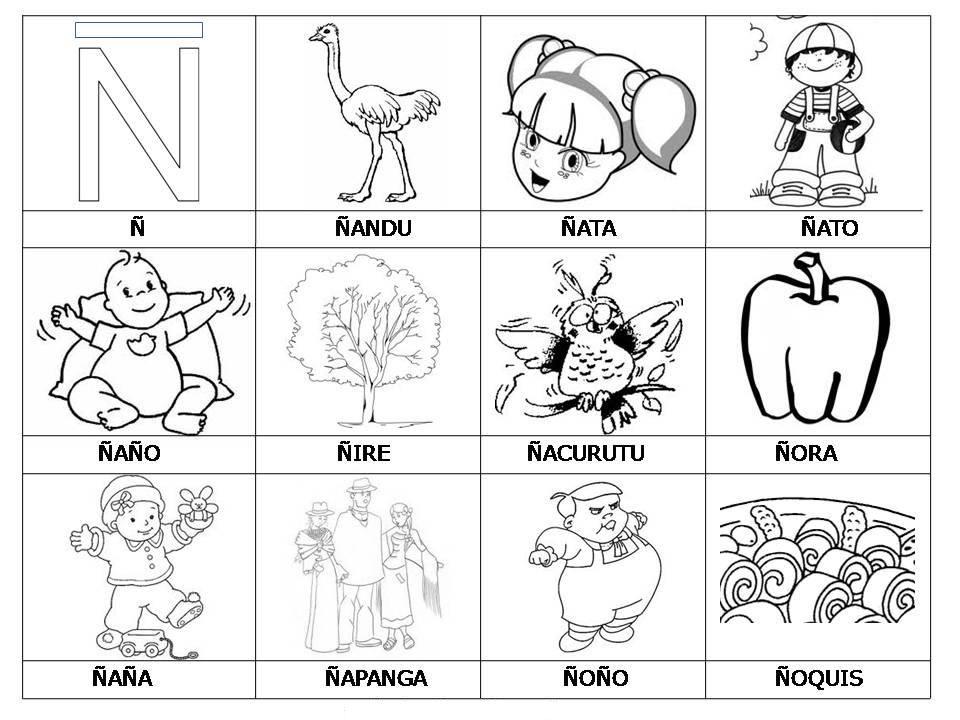 Letra N Word Cards Abc Preschool Speech And Language