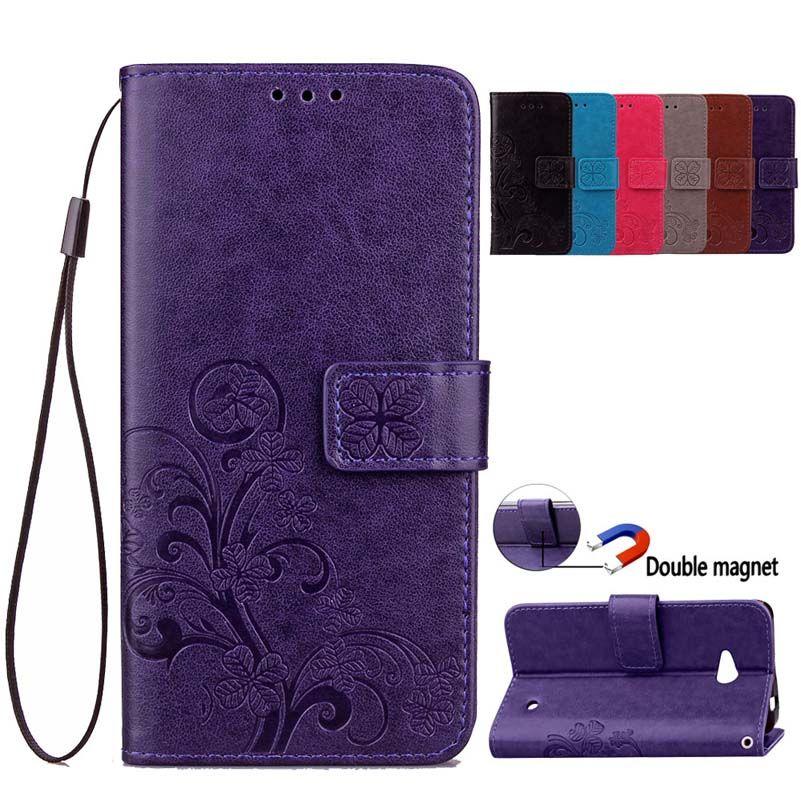 Leaf Leaves Leather Phone Case For Microsoft Nokia Lumia(535 N530 N532 N640) Cover Cases For Lumia (N530 N532 N640 535)