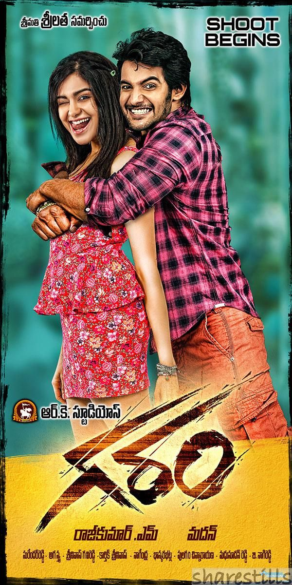 Http Www Atozmp3songs1 Com 2015 06 Garam2015 Telugu Mp3songs Free Download Html Aadi S Garam 2015 Telugu Movie Mp3 Aud Audio Songs Telugu Movies Telugu