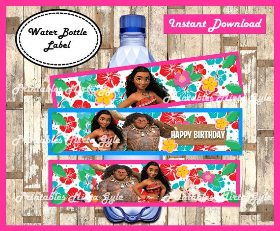 Moana Water Bottle Label printable Moana party Water Bottle - water bottle label template