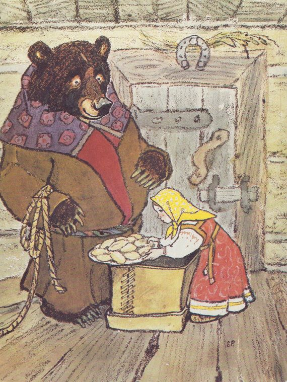 Masha And The Bear In Russian Drawings By E Rachev Paperback 15 Pages 1986 Fairytale Art Fairytale Illustration Fairy Tales Artwork