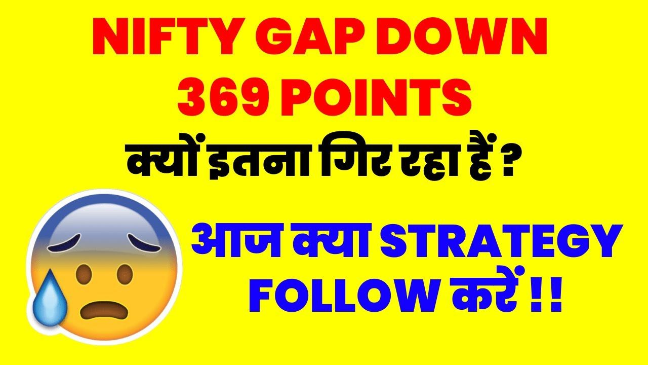 Why Stock Market Crash Today How To Trade In Such Market Hindi In 2020 Stock Market Stock Market Crash Singapore Exchange