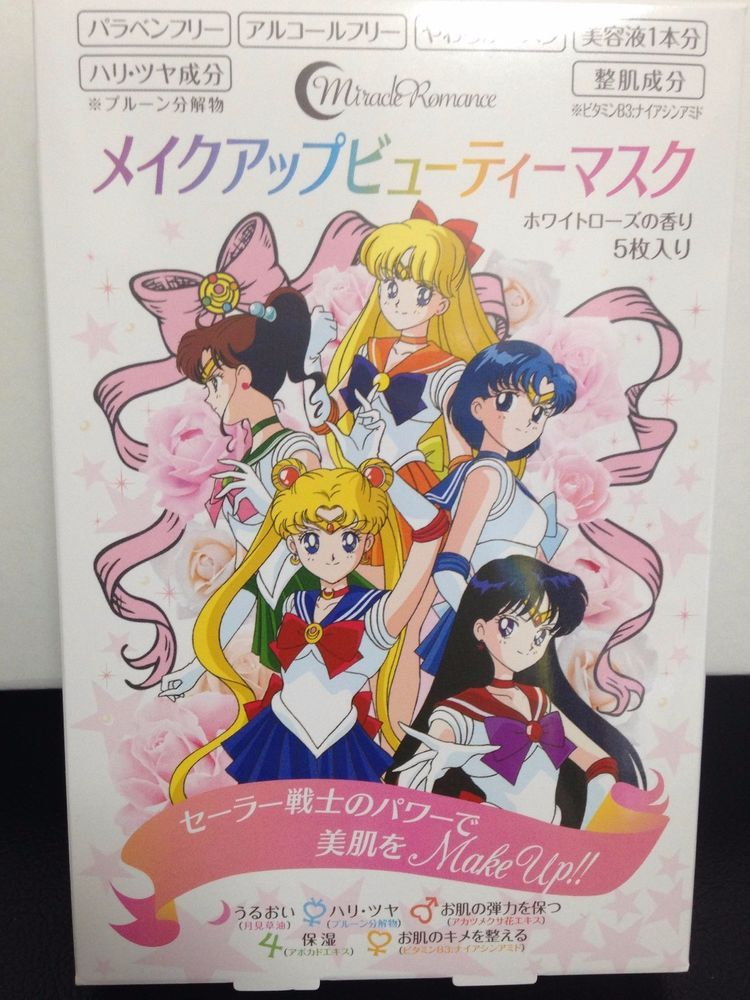 Bandai Sailor Moon Maquillaje Máscara beayty 5 hojas de