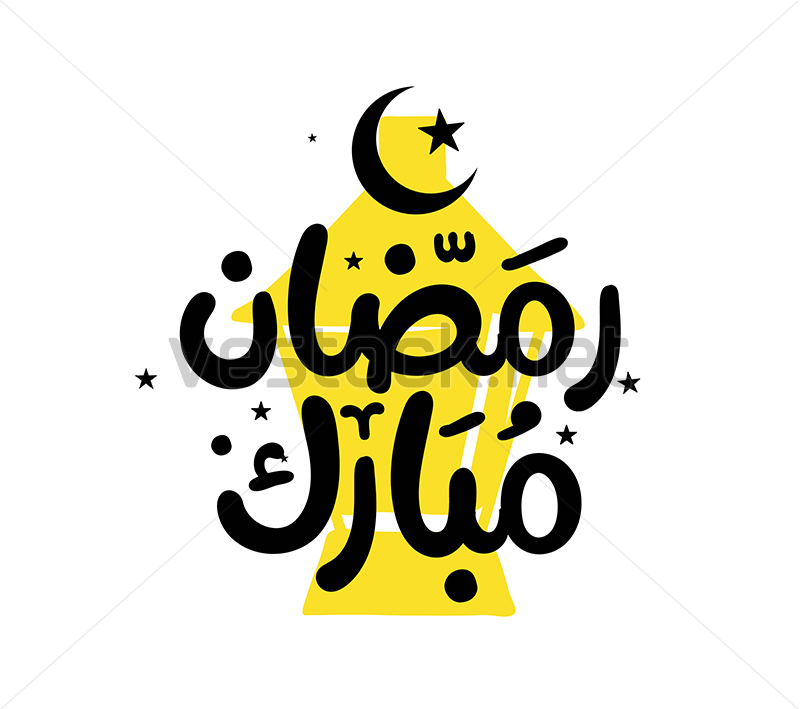 Ramadan Kareem Vector Arabic Calligraphy Greeting Card Illustration Yellow Lantern Vestock Ramadan Kareem Vector Ramadan Kareem Greeting Card Illustration