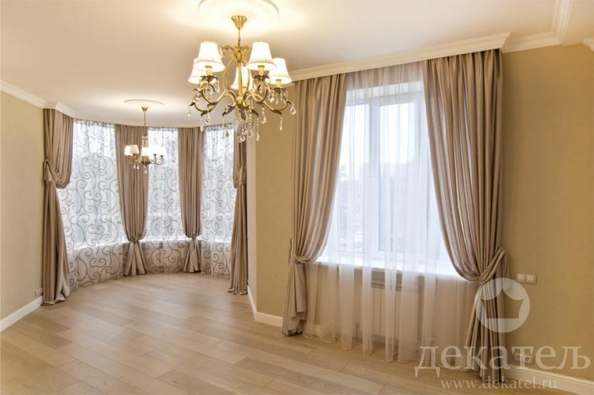 Шторы в большую гостиную с эркером фото | Дизайн штор для ...