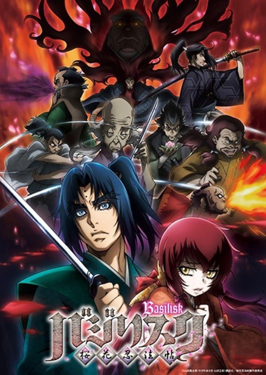 Basilisk watch it now on hulu basilisk anime